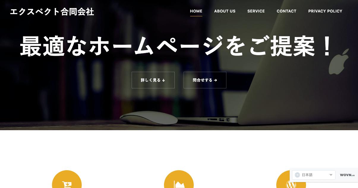 オンライン予約システム「リザヨヤ」